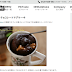 塩キャラメルチョコレートマグカップケーキ