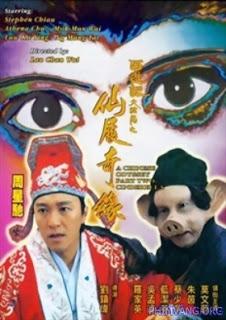 Tôn Ngộ Không Tái Xuất 2 - A Chinese Odyssey 2: Cinderalla