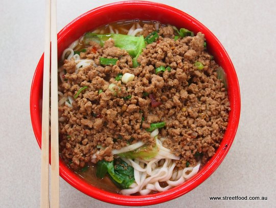 B kyu xian kitchen chinese dixon house food court chinatown minced meat noodles 750 if you asked a chinese auntie to make spaghetti bolognaise we reckon shed make something like this simply pork mince on boiled forumfinder Image collections