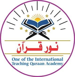 نور قرآن اکیڈمی