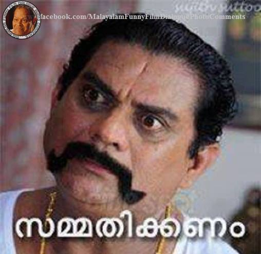 Malayalam facebook funny film dialogue photo comments
