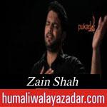 http://www.shiavideoshd.com/2015/07/ye-keh-raha-hai-noha-by-zain-shah-gham.html