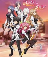 ver anime Rakudai Kishi no Cavalry Capitulo 1