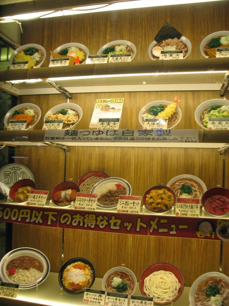 Tokyo_Fastfood_Vending_machines