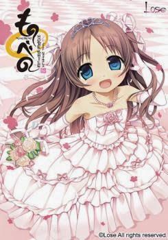 [PC][ものべの -MORE SMILE- for Natsuha] ISO (JPN) MDF Download