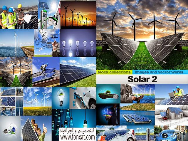 stock photo صور عالية الجودة محطات الطاقة الشمسية