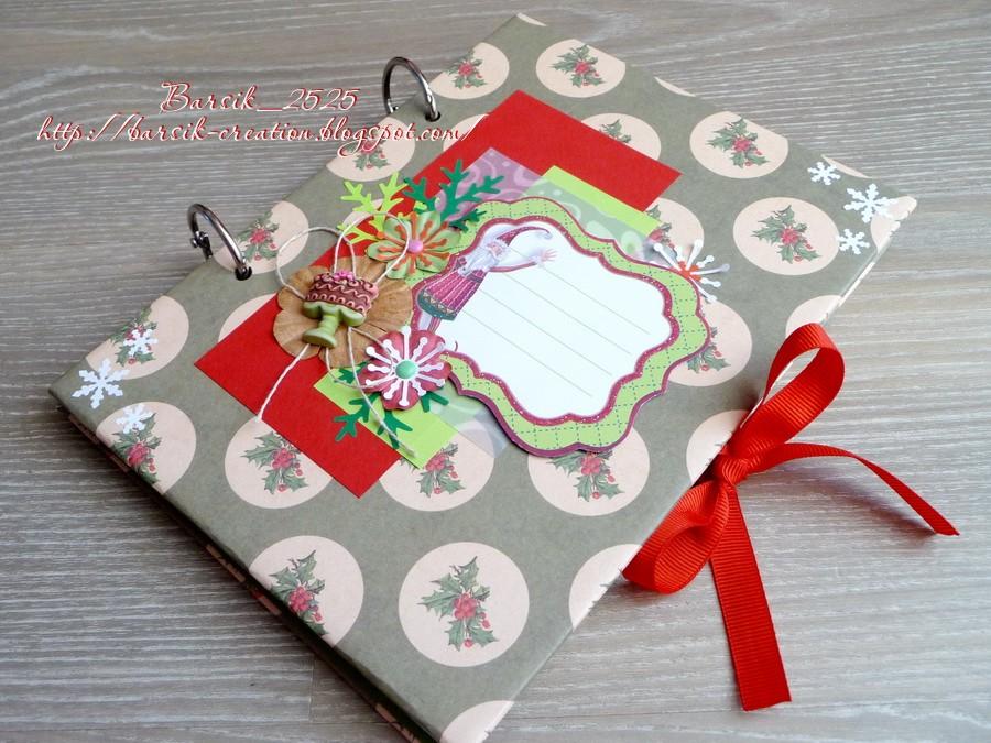 кулинарная книга, блокнот ручной работы, подарок на Новый год