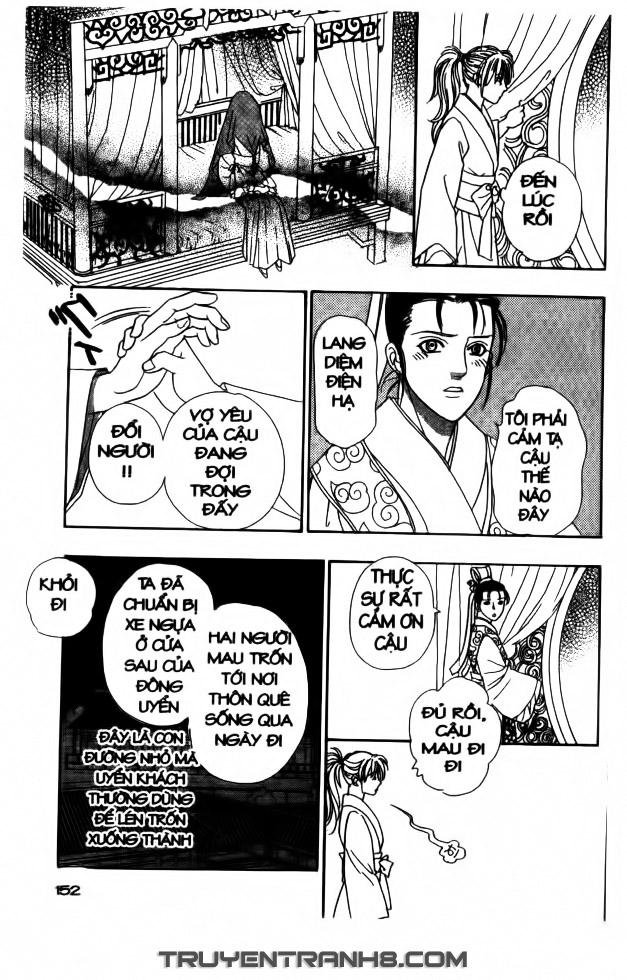 Đôi Cánh ỷ Thiên - Iten No Tsubasa chap 9 - Trang 12