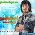 Khem VCD Karaoke Collection   DAT FILE