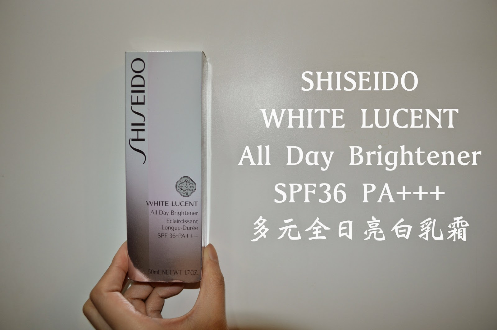 Lucent All Day Brightener