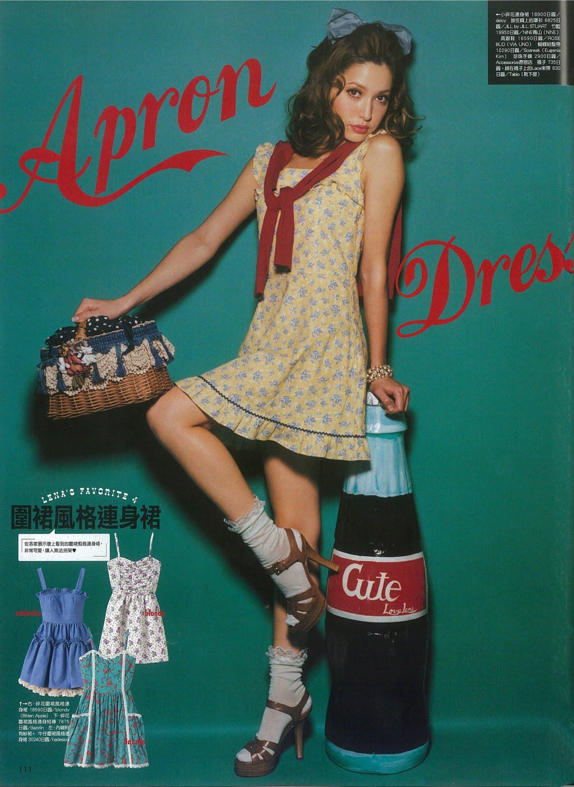 *High On Fashion: Inside a Japanese Magazine