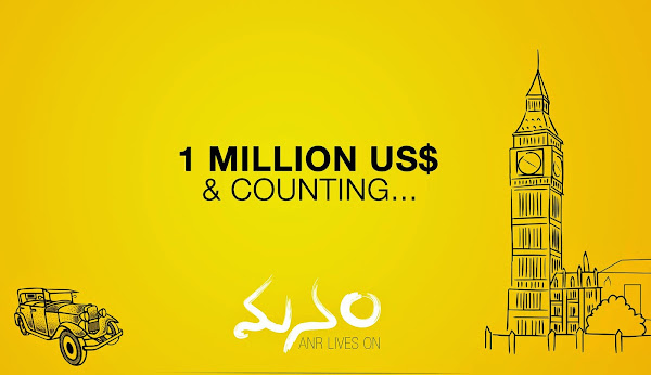 Manam 1 million collections in us