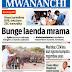 Magazeti ya Leo Jumapili Tar:- 05.07.2015