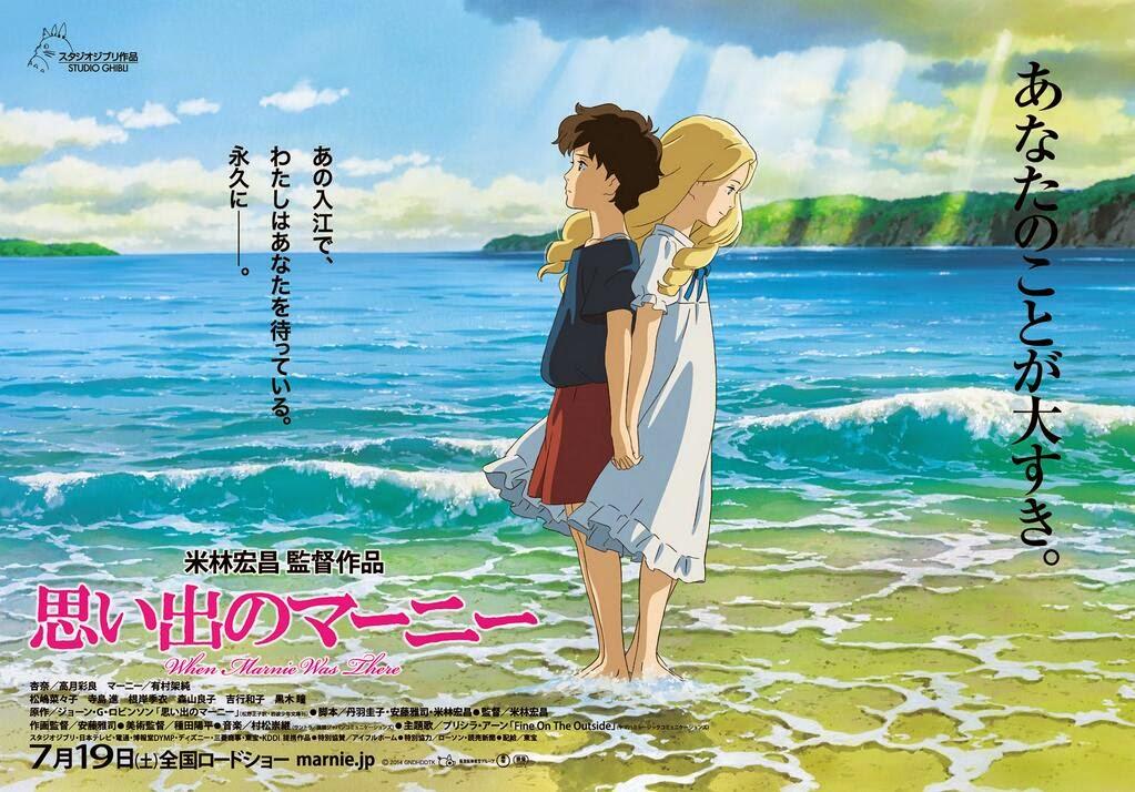 El cierre de Studio Ghibli será temporal Marnie-32-cartel-apaisado-grande