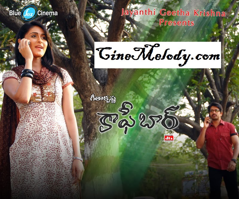 Koffi Bar Telugu Mp3 Songs Free  Download  2009