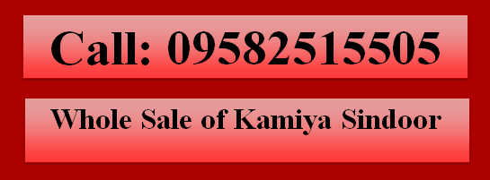 Whole Seller of Kamiya Sindoor
