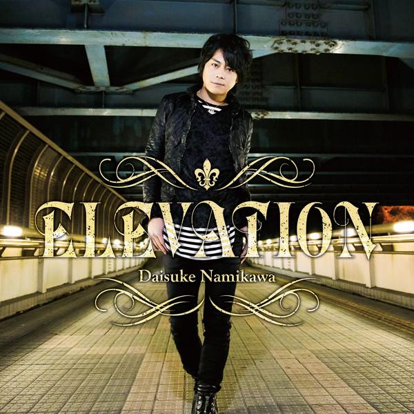 [Album] 浪川大輔 – ELEVATION (2016.04.20/MP3/RAR)