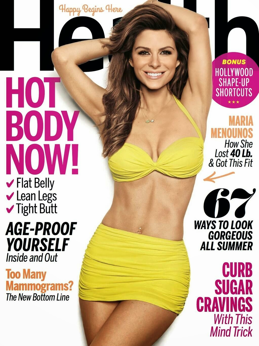 Maria Menounos For Health Magazine, July 2014