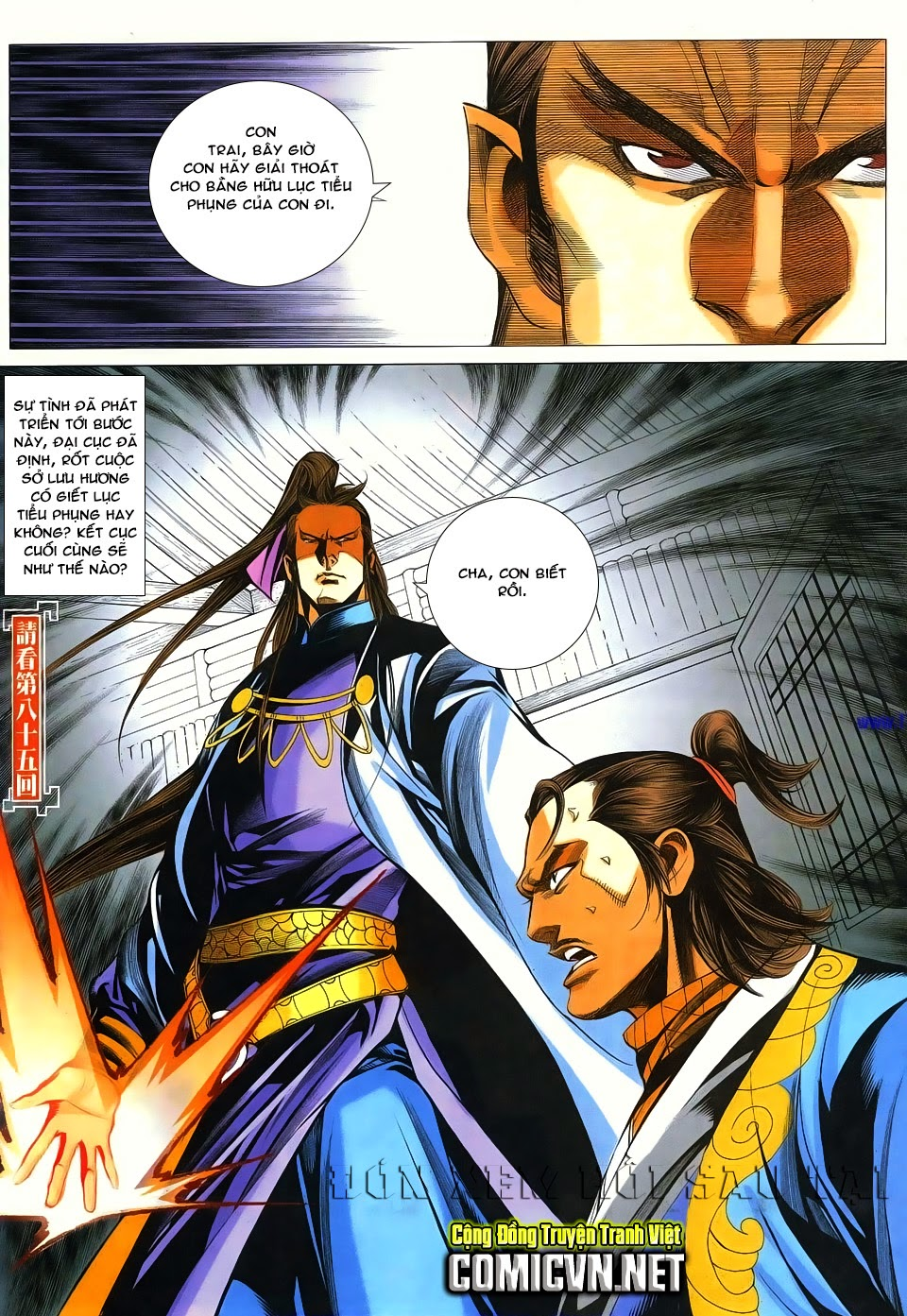 Cổ Long Quần Hiệp Truyện chap 84 Trang 32 - Mangak.info