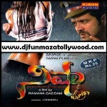  Nisha Telugu Mp3 Songs 
