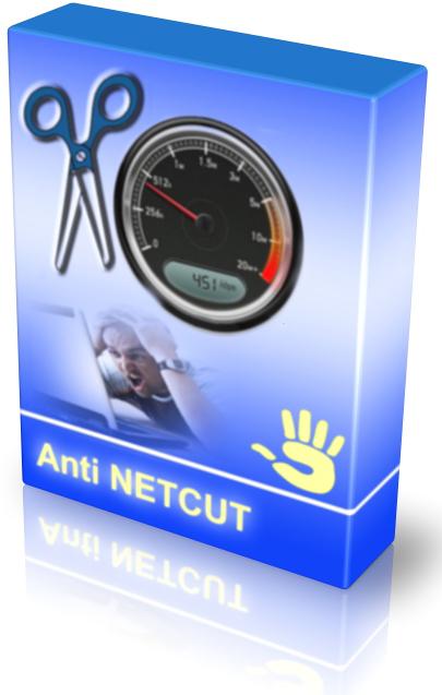 anti netcut البرنامج العملاق لمحاربة إنقطاع النت Anti-NetCut3.jpg