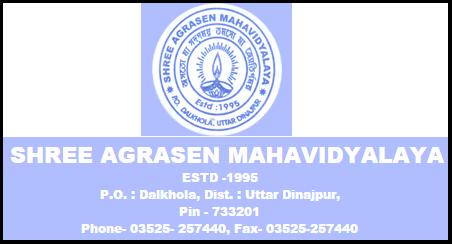 Dalkhola Agrasen College/Mahavidyalaya Online Admision 2015 Merit List