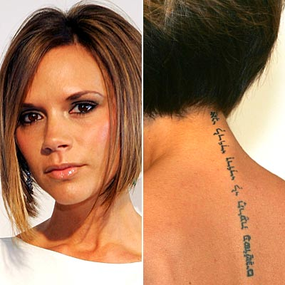 Tatoo Frases Feminina And Post Mycelularorg