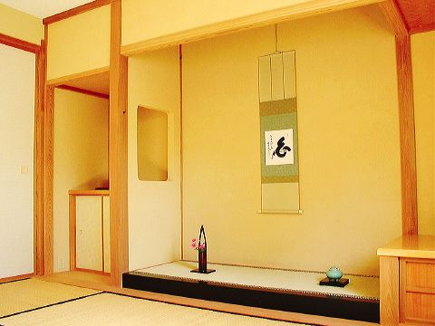Tranquility And Simplicity In Japanese Interior Design - Luxury