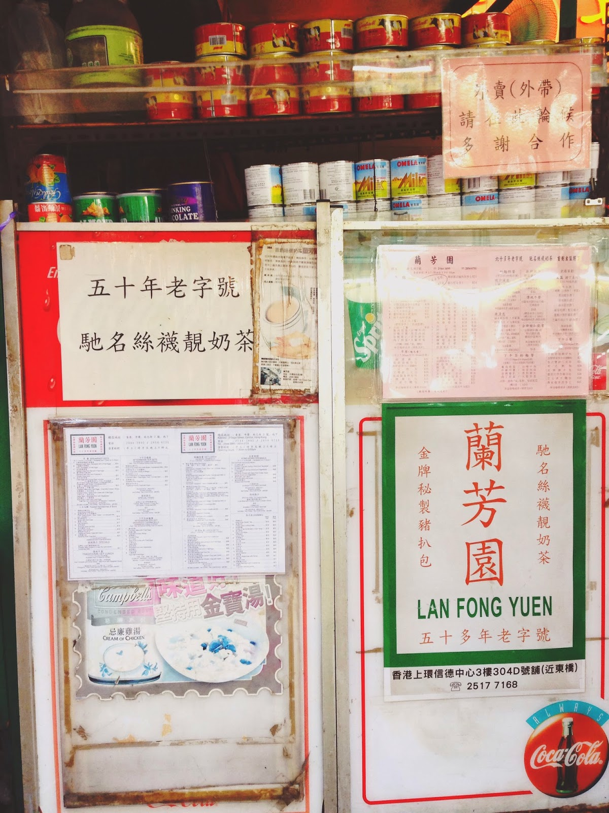 Lan Fong Yuen - originator of the silk stocking milk tea