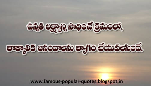 popular quotes most popular quotes popular love quotes