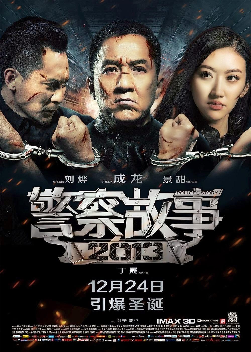 POLICE STORY วิ่ง สู้ ฟัด (2013)