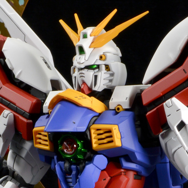 HIRM God Gundam