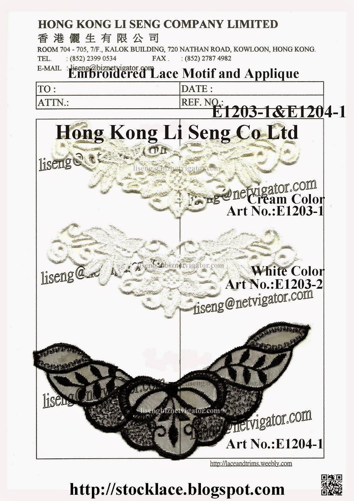Small Order for stocklot Lace Motif and Applique Manufacturer - Hong Kong Li Seng Co Ltd