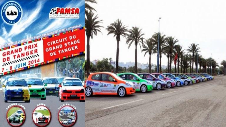 Grand prix automobile à Tanger 2014