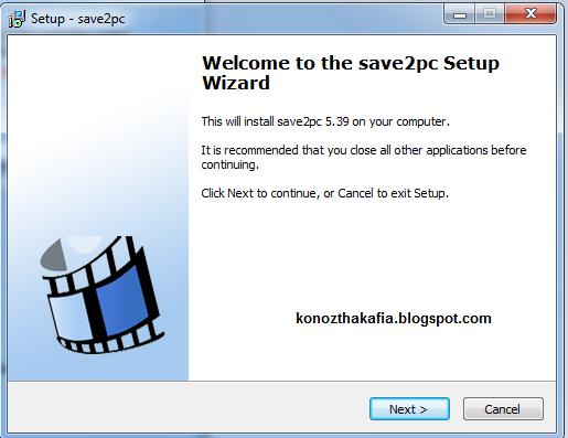 تحميل برنامج save2pc كامل