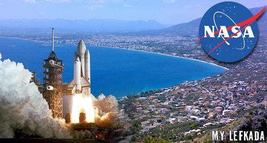 Διαστημική Πύλη της NASA στην Καλαμάτα! (#Kalamata_space)