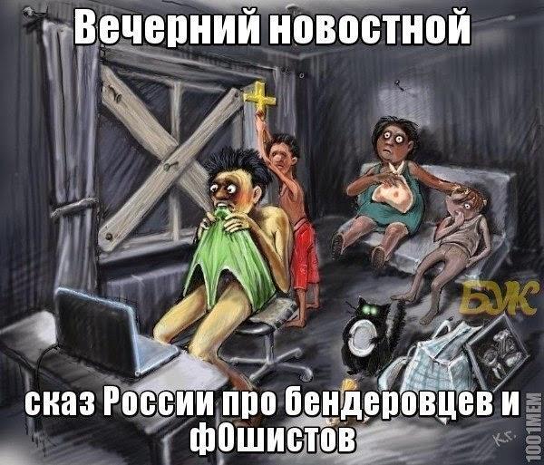 СБУ усилит фильтрационные меры для журналистов, которые лгут, поливают Украину грязью и ведут информационную войну - Цензор.НЕТ 9409