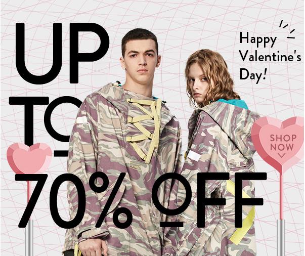 Gamiss Valentine's Promo