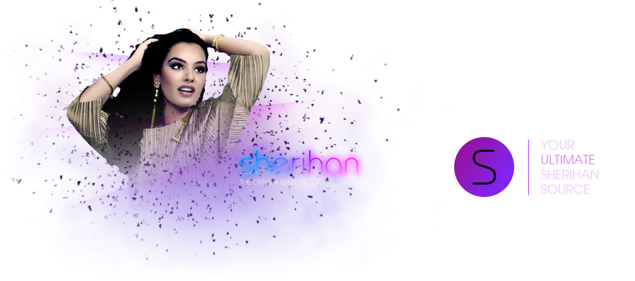 Sherihan.com | The Official Website