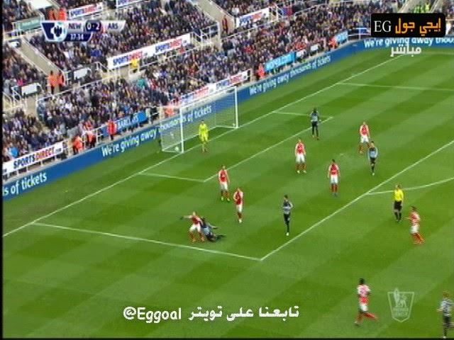اهداف مباراة نيوكاسل يونايتد 1-2 آرسنال    الدورى الانجليزى   21-3-2015 newcastle united fc vs arsenal-fc