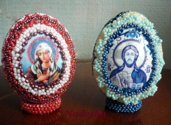 Два яйца с православными
