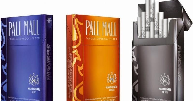 Cigarettes Dunhill pack sizes Denver