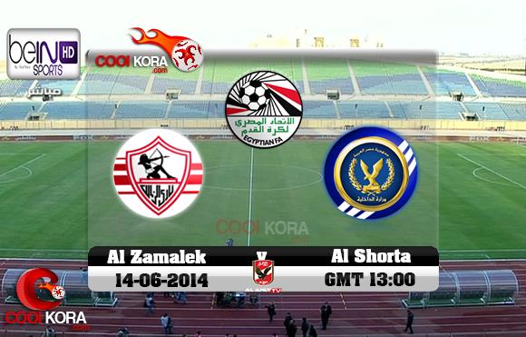 مشاهدة مباراة الزمالك وإتحاد الشرطة بث مباشر اليوم 14-6-2014 الدوري المصري Al Zamalek vs Al Shorta
