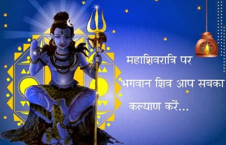 Happy mahashivratri Thought and Animated wallpapaers download