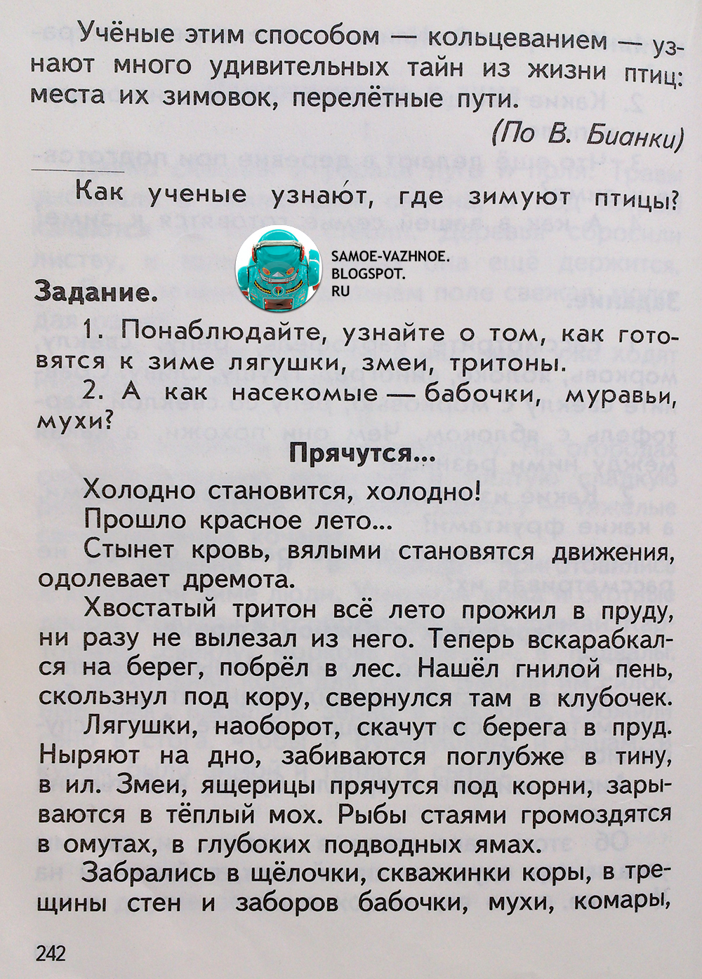 Советские школьные учебники для первоклашек СССР 1 класс первый класс