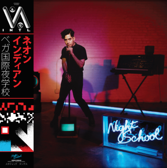 slumlord-neon-indian-vega-night-school-