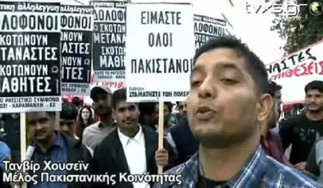 Απλώνουν τους μετανάστες σε όλη την Ελλάδα μέσω δέλεαρ - Τι δεν καταλαβαίνεις;;;