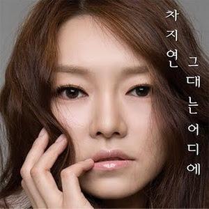 Cha Ji Yeon (차지연) - 그대는 어디에 (Where Are You)