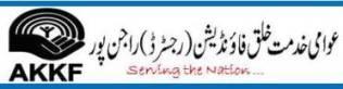 Awami Khidmat-e-Khalq Foundation
