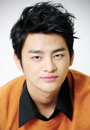 Biodata Seo In Gook pemeran Prince Gwang Hae